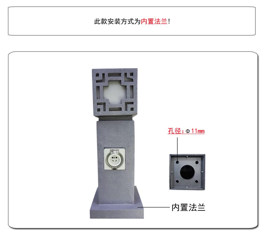指印防水插座灯柱-ZD302_03