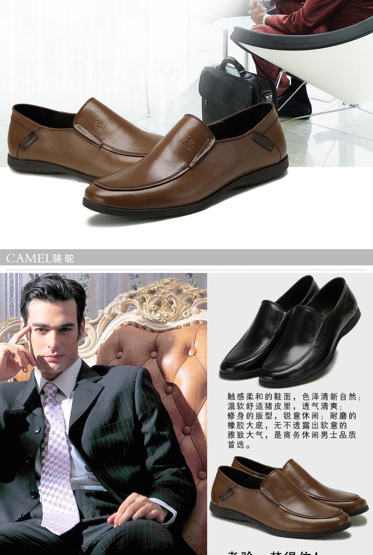 黑色典雅的休闲鞋它难以捉摸,仿佛自信的姿态却又难以释怀..