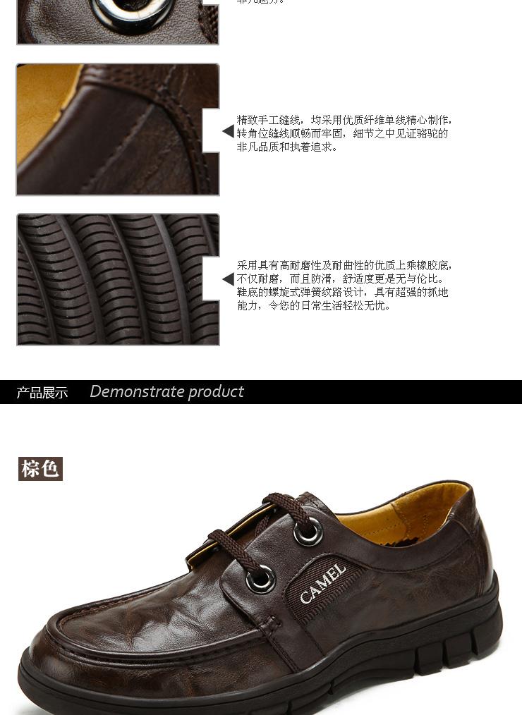 将鞋头设计成方圆形态