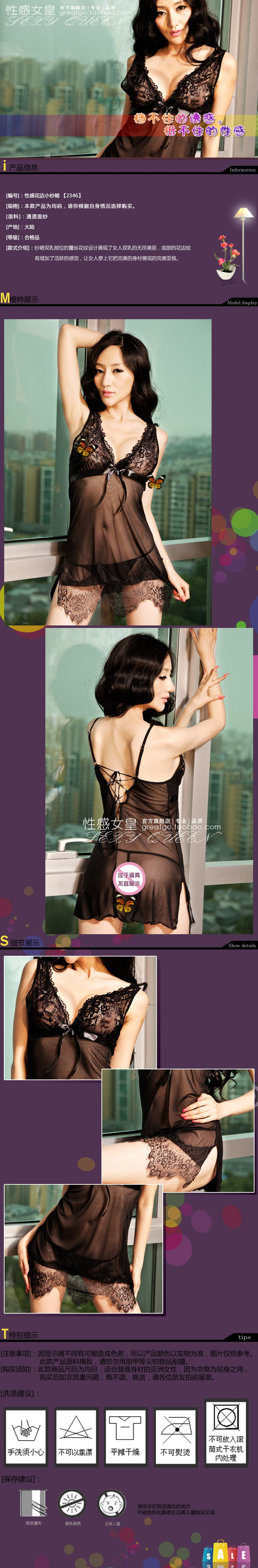 Night Fire Classic Transparency Grenadine Short Women Sleepwear Dress & Thong Set