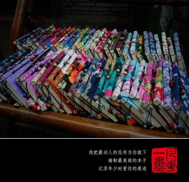 2012年04月28日 - 随心~~ - 有时,人的一生只为了某一个特别的相会!