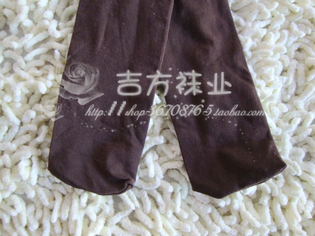 Veegol-HG Velvet Dance Children Leggings