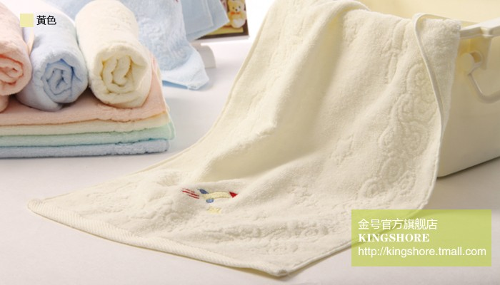 KINGSHORE cotton towel