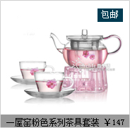 A house kiln A house with a kiln glass coffee cup water cup to spend creative cute kung fu tea cup