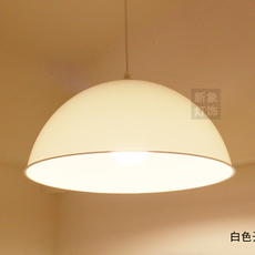 New as lighting PVC 35 40cm