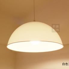 New as lighting PVC 35 40cm