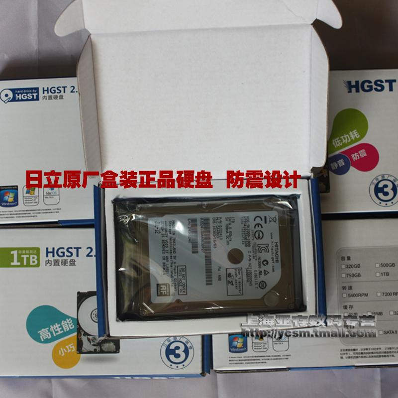 需要硬盘盒的买家,可以点击此链接选购: http://ycsm ...