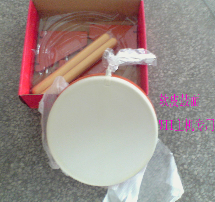 Барабан Tongwei специальных барабанах тайко Wii Wii дескриптор не tatsujin мягкой барабаны Wii драм-машина пройдет игровые аксессуары