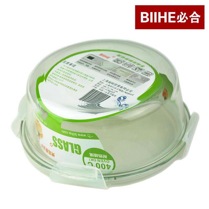 Пищевой контейнер Biihe  1L