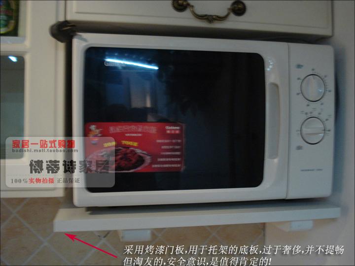 Bertie poetry Birdie poem thicker section retractable kitchen microwave microwave oven shelf bracket shelf printer stand