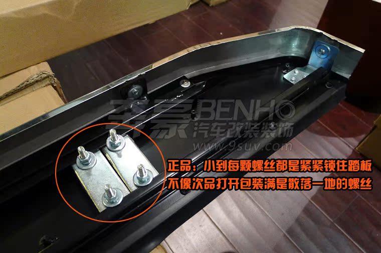 荣威W5踏板_荣威W5原厂款脚踏板_W5劲翔款踏板_加厚改良广东产
