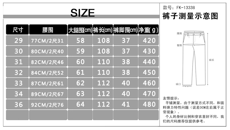 KUEGOU Multi-pocket overalls bags of casual men's casual pants overalls trousers FK - 13338
