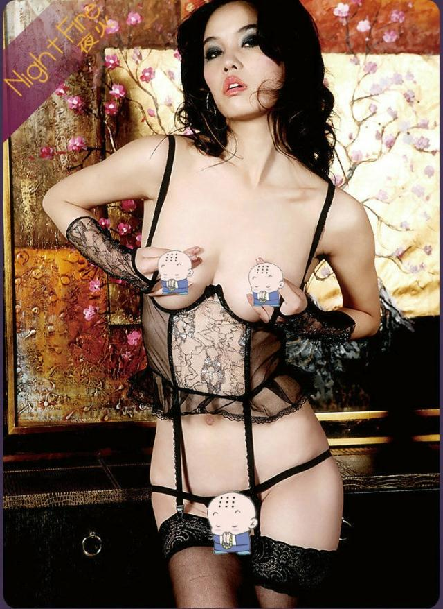 Genuine night fire sexy lingerie chest a chest Tuolei Si sculpting sexy transparent tights gloves garter