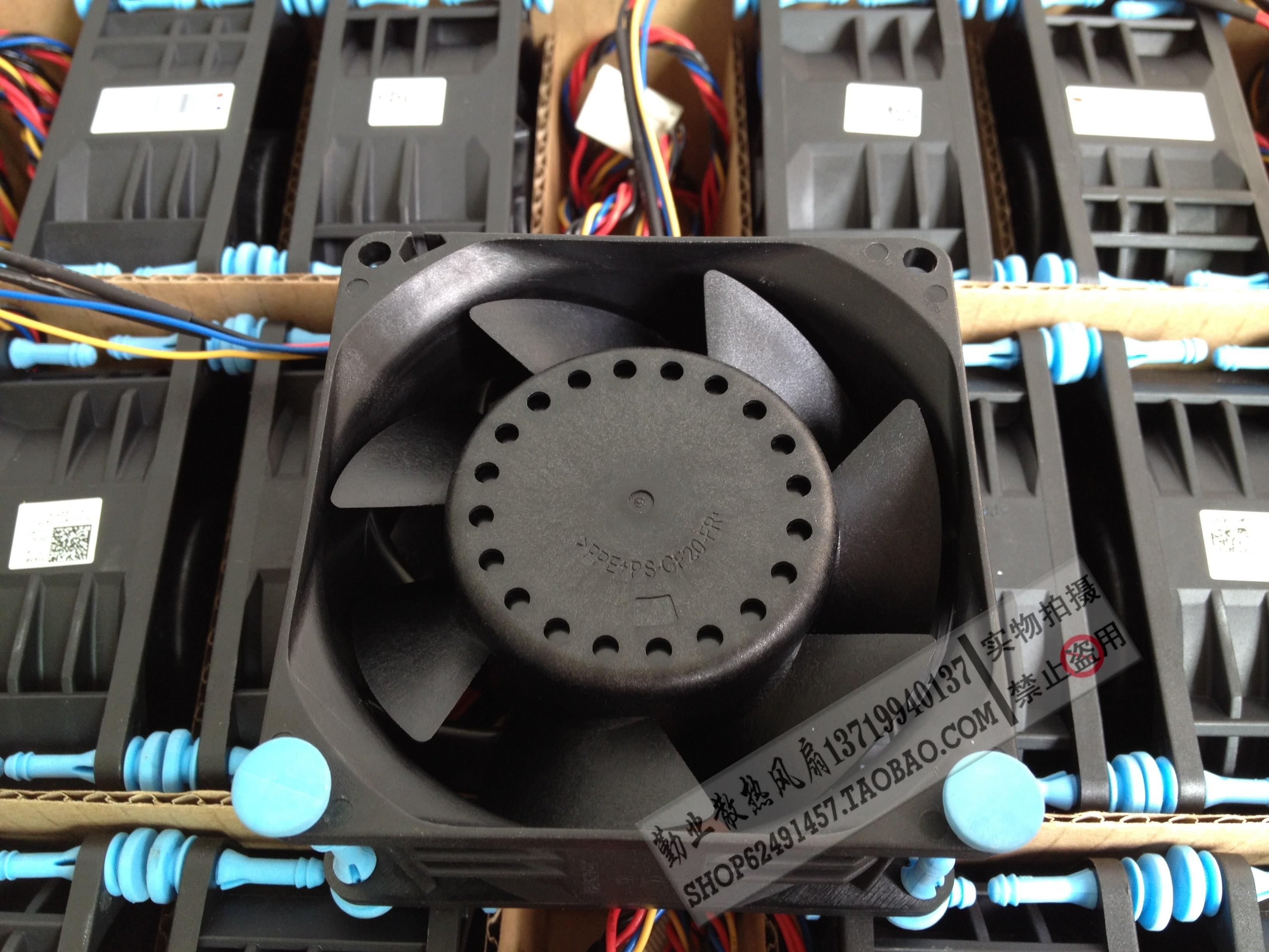 Интеркулер Новый оригинальный автомобиль в сумасшедший мощный 8 см Turbo изменение высокой скорости вентилятора 4.9A
