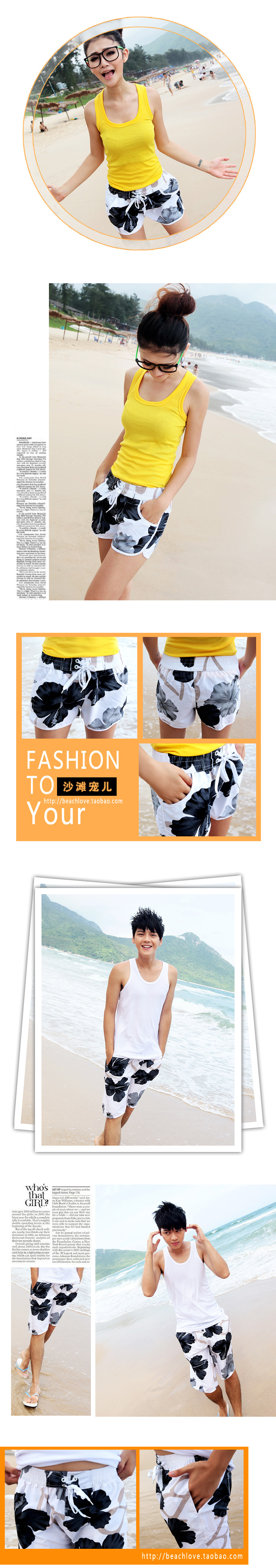Beach Love The authentic Korean summer lovers beach pants beach pants shorts casual pants honeymoon vacation pants