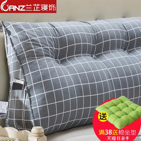 双人床头三角靠垫抱枕榻榻米靠枕腰枕 沙发大靠背软包 床上护腰靠