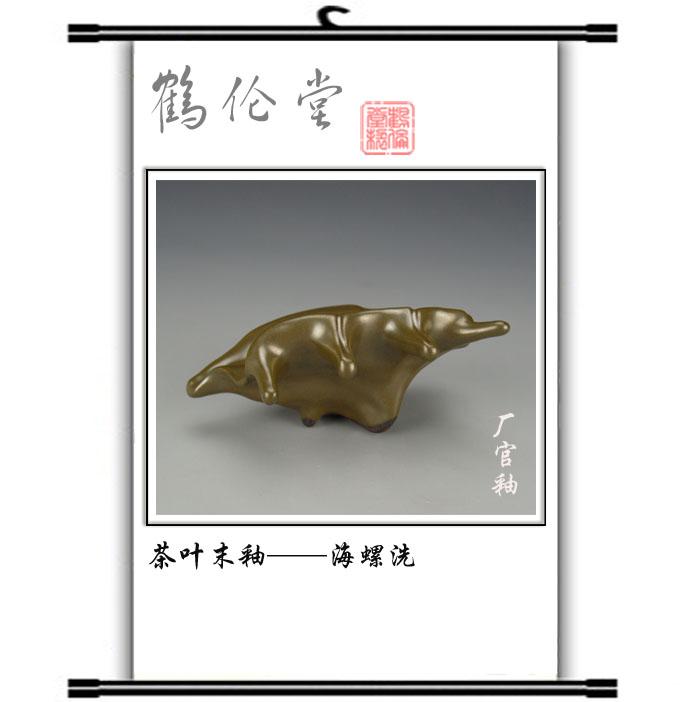 Имитация антикварного фарфора «Журавль Холл» чайные листья являются краб номер мыть керамические раковины синий Цзиндэчжэнь