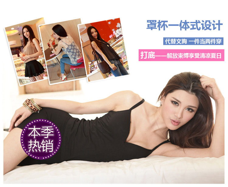 Veegol-HG Female thin cotton no rims chest prop with a chest pad bra camisole vest bottoming shirt t shirt 2 items