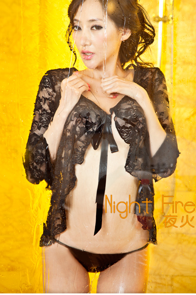 Night Fire Zhengzhou Tousha sleeve sexy underwear the temptation transparent lace skirt dress cardigan ago