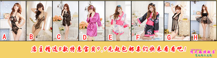 Veegol-HG Japanese and Korean students loaded sailor suit suit uniforms large size sexy lingerie sexy game uniforms temptation to lure 8081