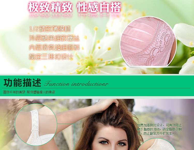 Trails fragrant New Spring Summer Collection Design gather side anti emptied Bra-style paper thin cup bra lingerie lace solid models