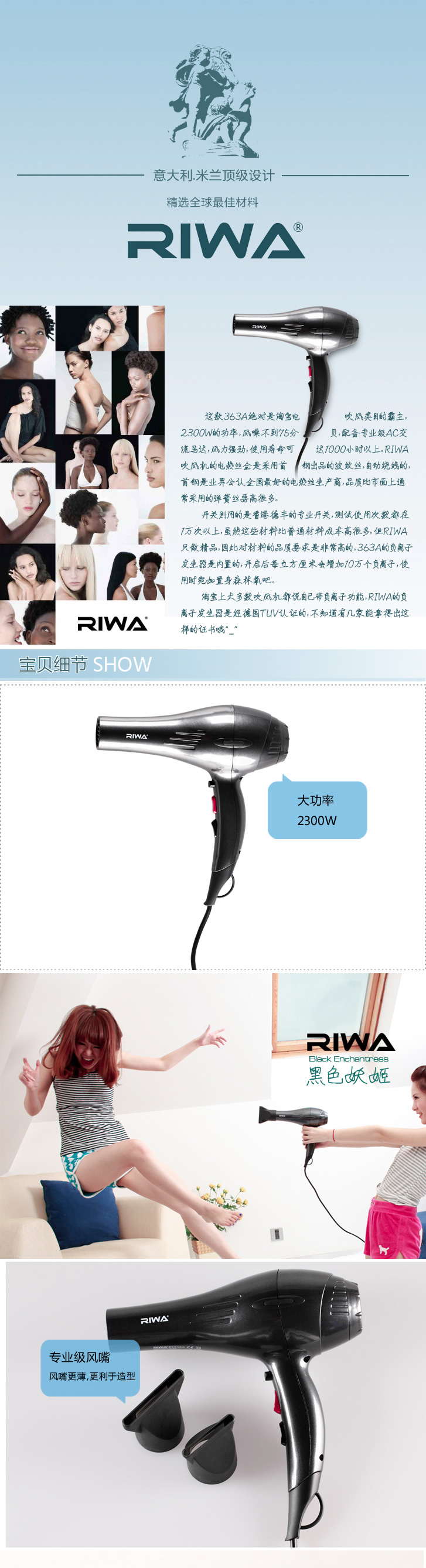 High PowerHair Dryer