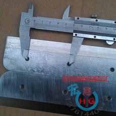 Резак Yunguang 858 A4 858A4