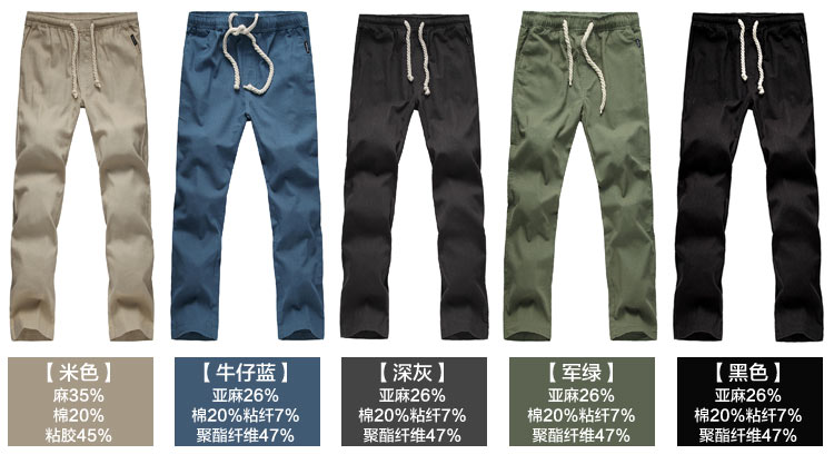 Lihomme linen pants men casual cotton long loose straight pants summer influx of men's linen pants thin section