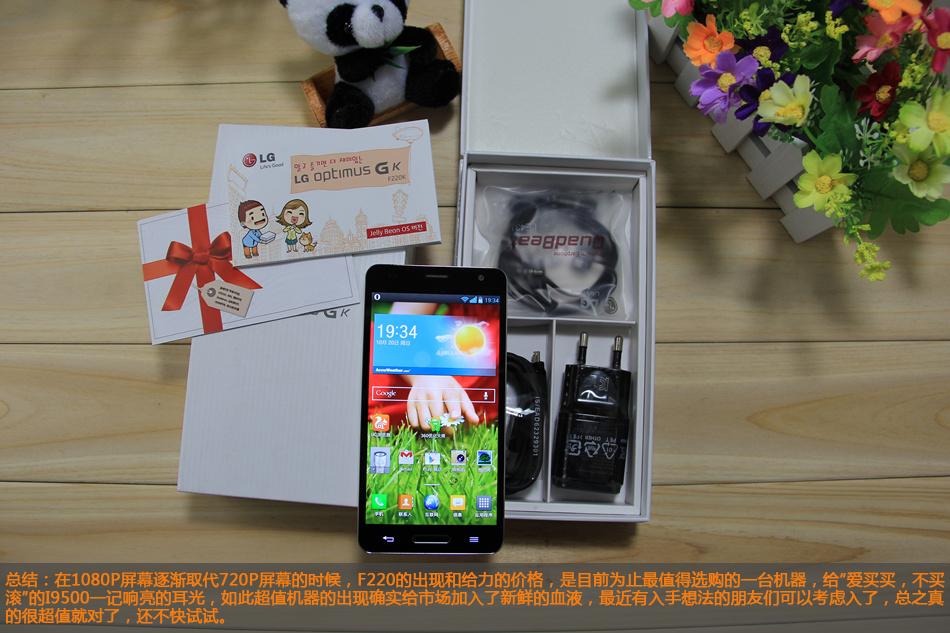 Мобильный телефон LG  Optimus GK F220K 1080P P765