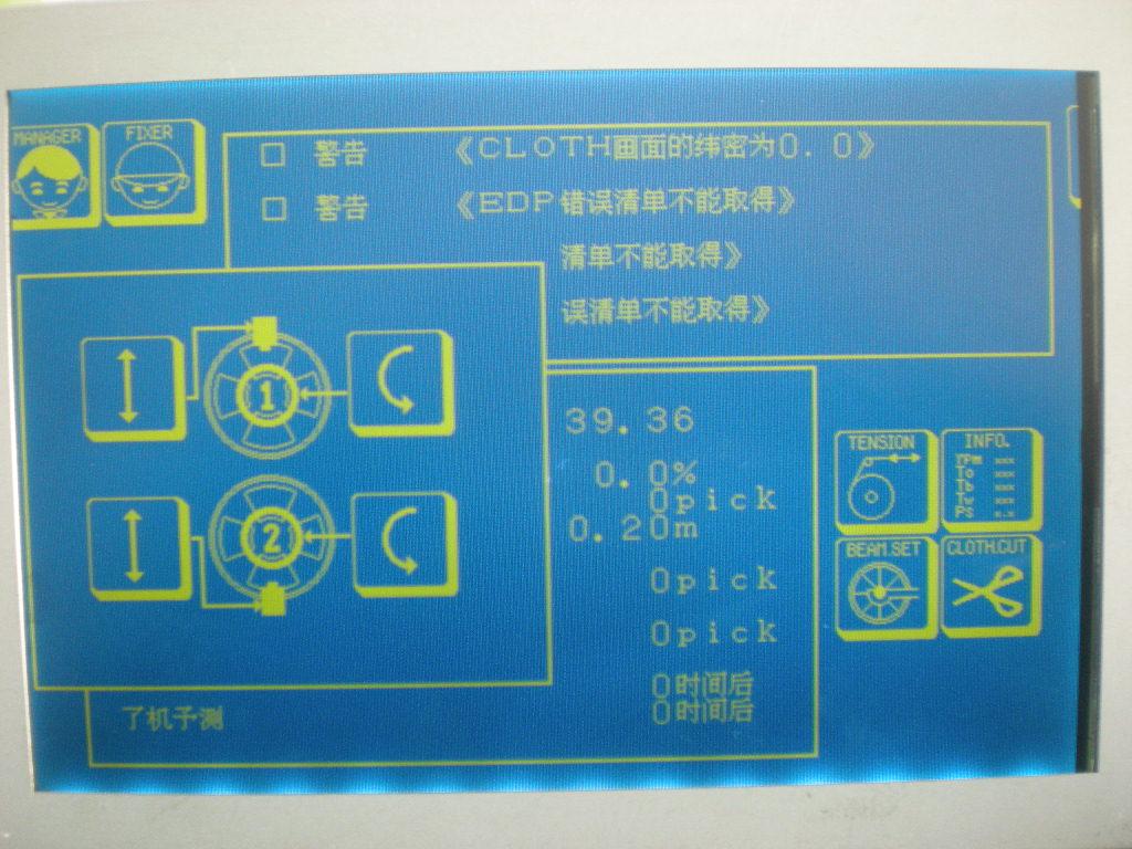 丰田纺织机610液晶屏KL6440ASTC-fw 600系列KL6440RSTS-b KL6440SSTT-B - 苏州触摸屏维修徐工 - 苏州触摸屏维修