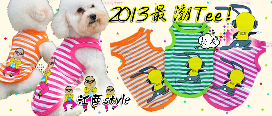 Pet Fun Tide dog must sell Meng Jiangnan style Bird t-vest three color options Teddy pet clothes dog clothes