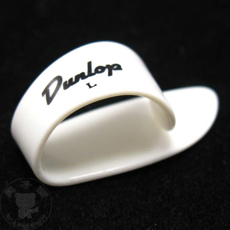 吉他 美国 拨片/美国Dunlop吉他拇指拨片指弹拨片指套M中号L大号可选正品...
