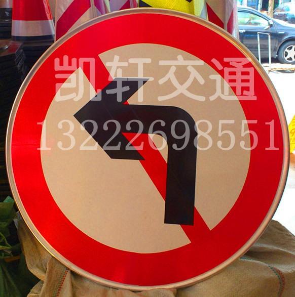 Дорожные знаки Kai Xuan  40