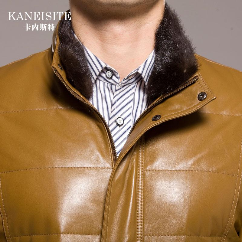 Одежда из кожи Kaneisite KS006