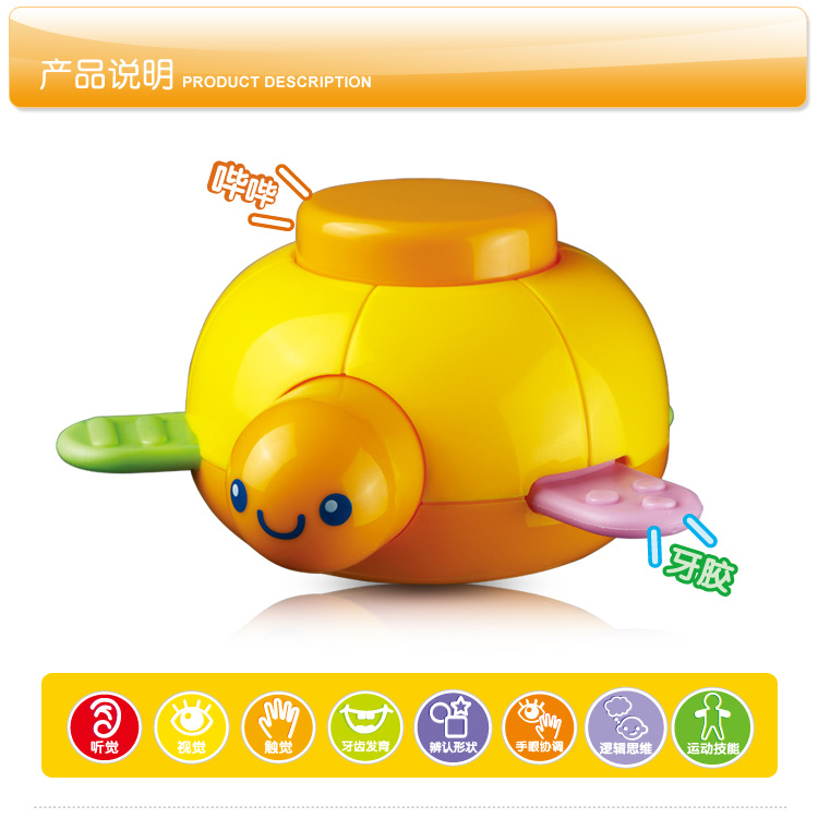 463118 Children Toy Rattle
