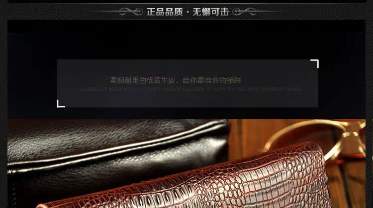 男士 时尚 青岛/德阳今日团购ZE.FER男士牛皮钱包 商务皮夹 软鳄鱼纹韩版时尚...