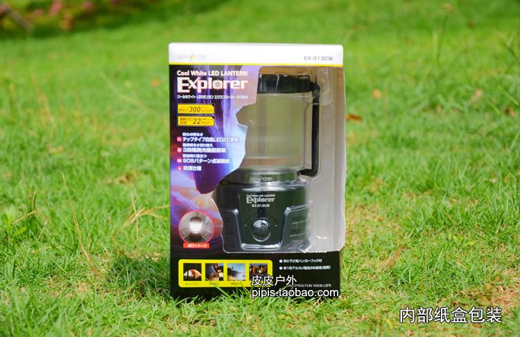 Кемпинговый фонарь Gentos 313cw 300 Gentos
