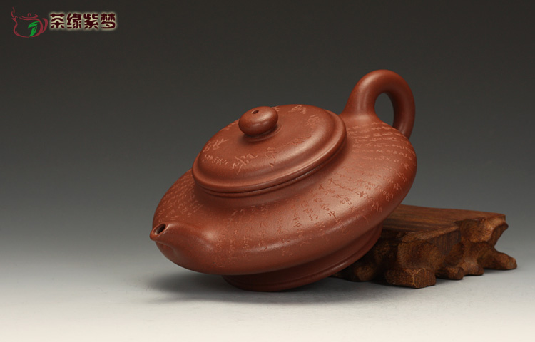 Chayuan Famous Yixing zisha teapot tea edge purple dream handmade teapots Wang zhengguo slot at the end of a genuine green heart virtual flat