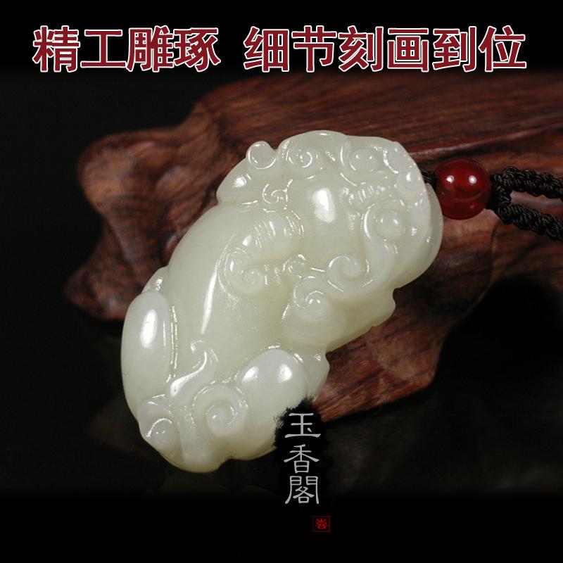 Сувенир из белого нефрита Аутентичные Синьцзян Хотан Джейд Pixiu класса сало счастливые символы отправить сертификат