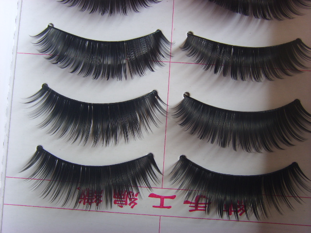 SKSHU False eyelashes thick end of eye elongation of 013 pure manual