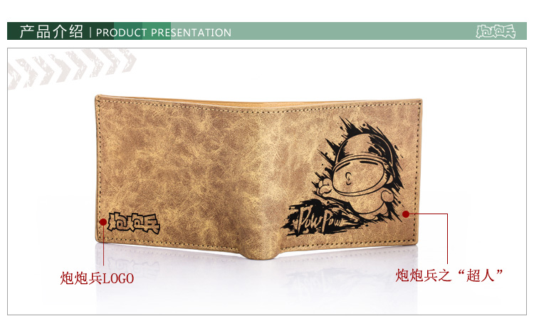 Xingyunshi Wallet wallet lucky stone cannon artillery cannon artillery Tarzan Superman genuine men and women short paragraph 2 section