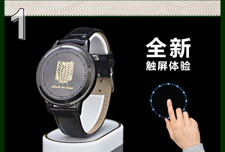 Xingyunshi Attack of the giant cartoon watch investigation Corps Wings of Liberty flag LED touch screen waterproof watch