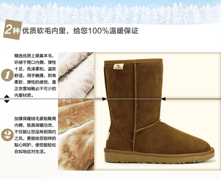 Camel Camel outside the user's snow boots winter fashion boots women boots