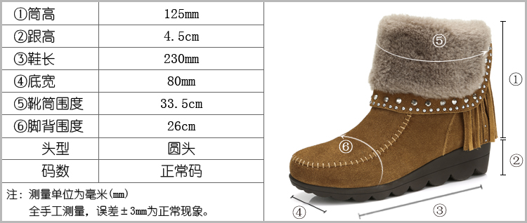 Camel Camel outdoor shoes fall/winter snow boots fashion leather shoes fashion everything Crystal tassel short boots