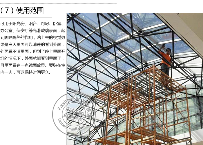 The balcony kitchen window film to the glass explosion-proof one-way transparent insulation film solar film transparent sunscreen film silver film