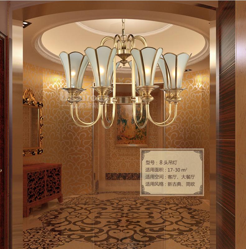 欧式客厅卧室大餐厅灯