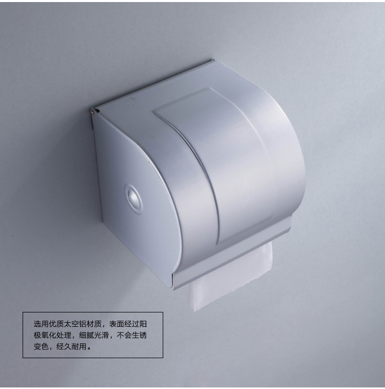 Zheng Shan Thickening of bathroom space aluminium waterproof toilet paper toilet paper holder paper towel box of tissues stand 1605 with rollers