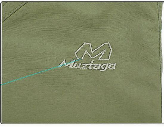 Быстросохнущие штаны MUZTAGA 13/m12 136 MUZTAGA / Muztagata