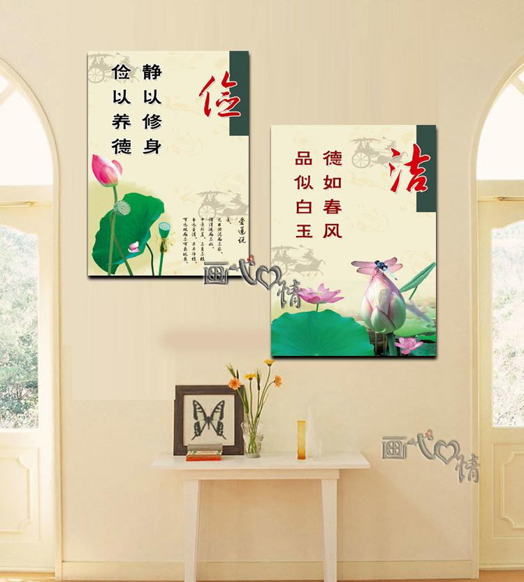 Wang painting Jian Jie frameless painting decorative painting Against Wall Units government agencies hallway stairs office paintings prints