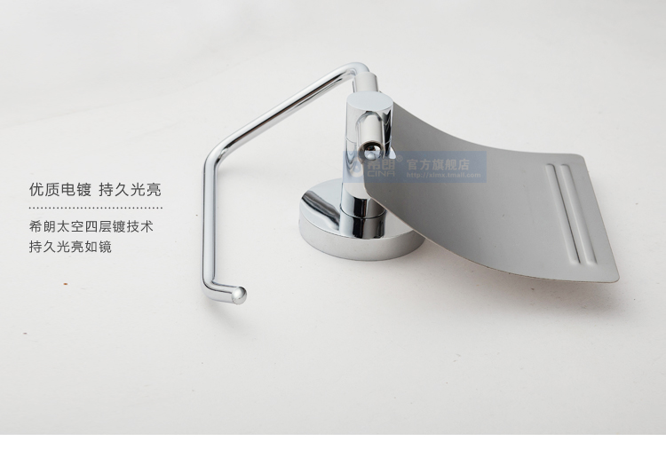 Cina Chilao copper round-bottomed Deluxe paper towel holder paper holder toilet paper holder in the atmosphere match wide series